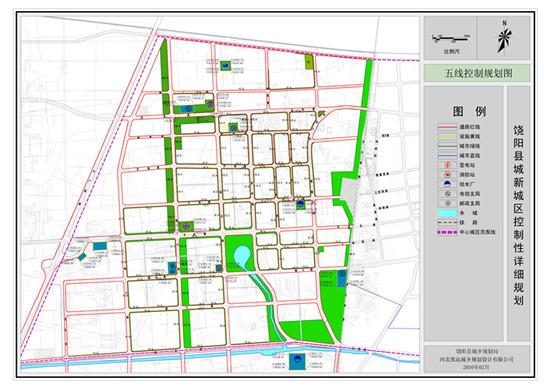 饶阳县城新城区控制性详细规划-2016.3.1更新